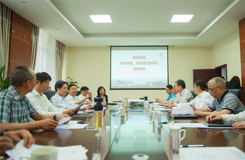 中国出土医学文献与文物研究院被列为第一批全省重点文化研究院